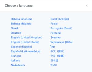 Screenshot of Dropbox language selector