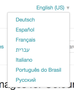 Language selector, listing German, Spanish, French, Hebrew, Italian, Brazilian Portuguese, Russian and US English (with no other variant available).